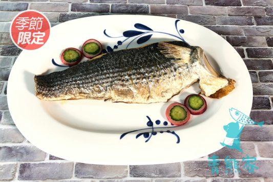 野生烏魚片-薄鹽